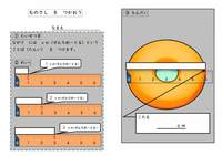 190825_monosashi_ページ_3.jpg
